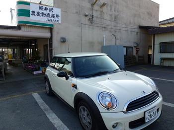 2011-1130 (8).JPG