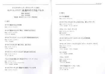 2011-1229pro.jpg