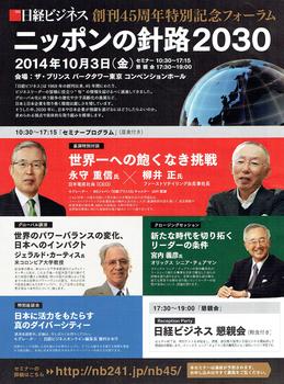 2014-1003.jpg