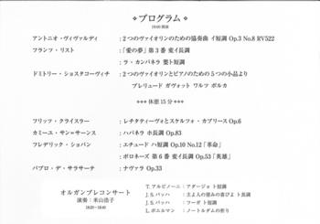 2014-1215 (2).jpg