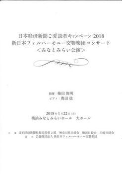 2018-0122cs.jpg